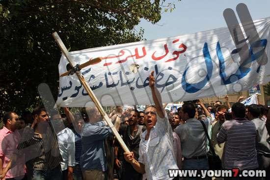 Gamal: Sag deinem Vater, Entführung unserer Töchter ist Schande
