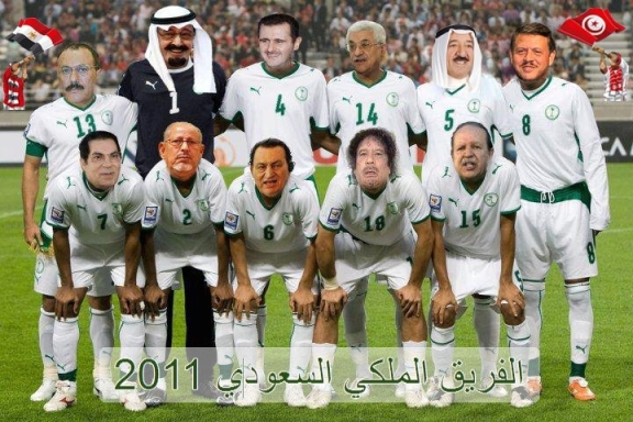Das saudische Team 2011