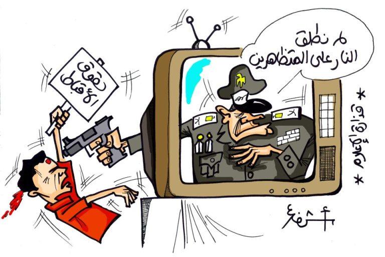 Rechte der Kopten: Wir haben nicht auf die Demonstranten geschossen!