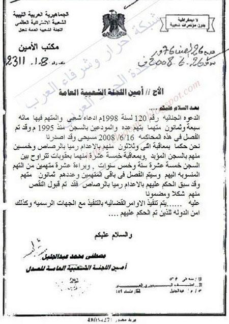 gaddafi vor seinem tod drei stunden gefoltert