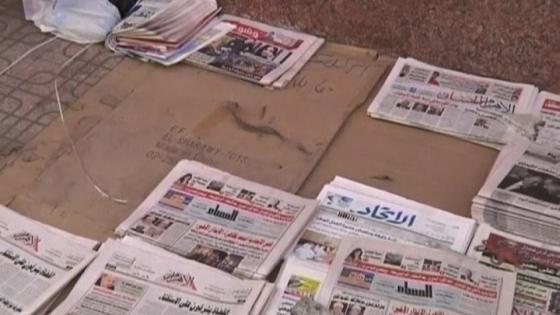 Ägyptische Zeitungen streiken