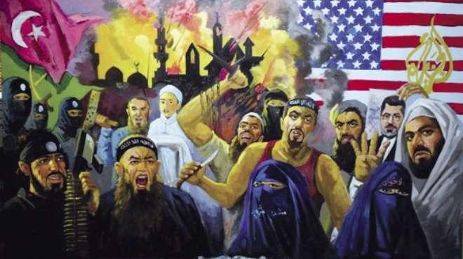 Fall der Moslembrüder