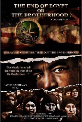 Moslembrüder-Film