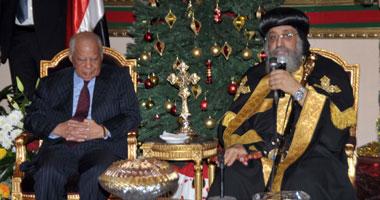 Biblawy und Papst Tawadros