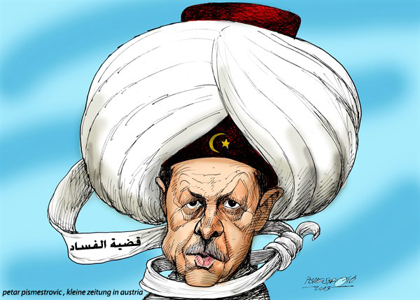 -الفساد-يخنق-اردوغان