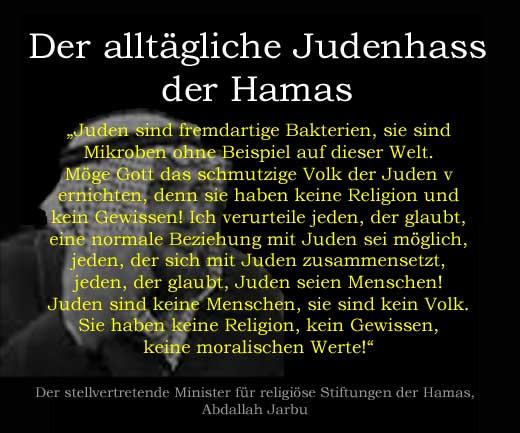 Terroristen der Hamas