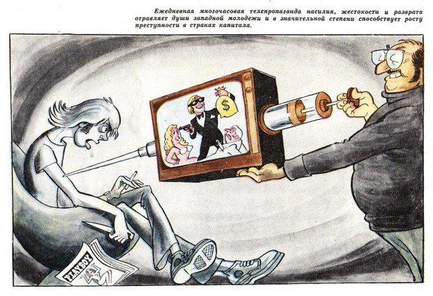 Europas Medien
