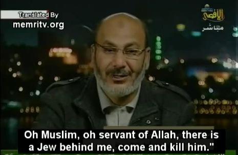Islamische Hetze gegen Juden 11