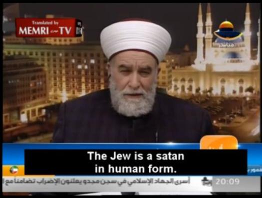 Islamische Hetze gegen Juden 19