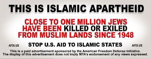 Islamische Hetze gegen Juden 28