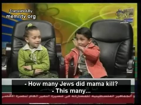 Islamische Hetze gegen Juden 7