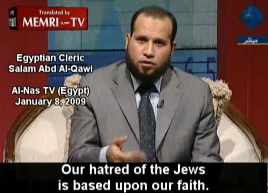Islamische Hetze gegen Juden 8
