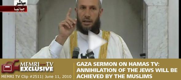 Islamische Hetze gegen Juden