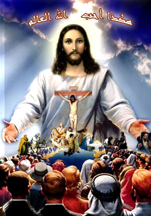 So liebt Christus die Welt