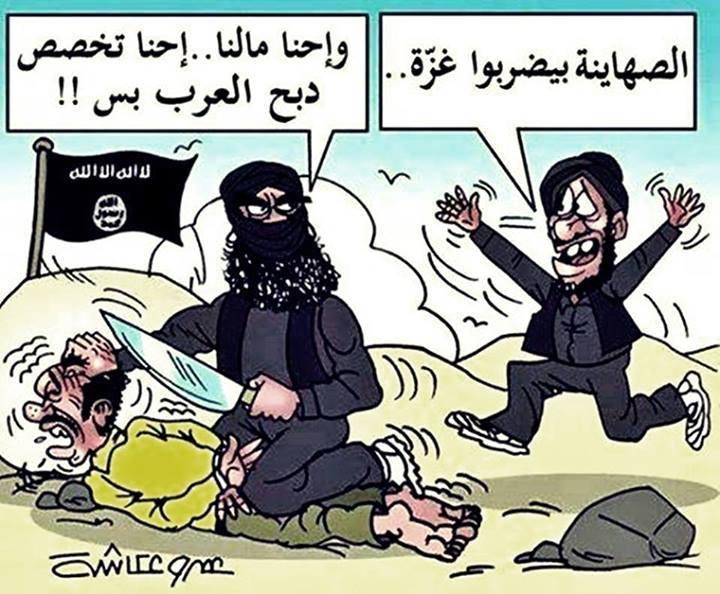 Daesh 2