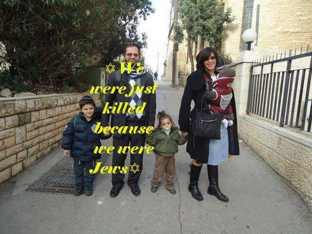 Islamischer Judenhass