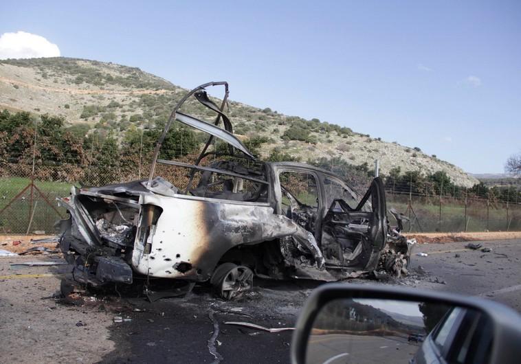2 Tote Israelis