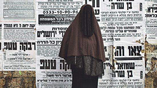 Nikab in Jerusalem für Jüdinnen 2