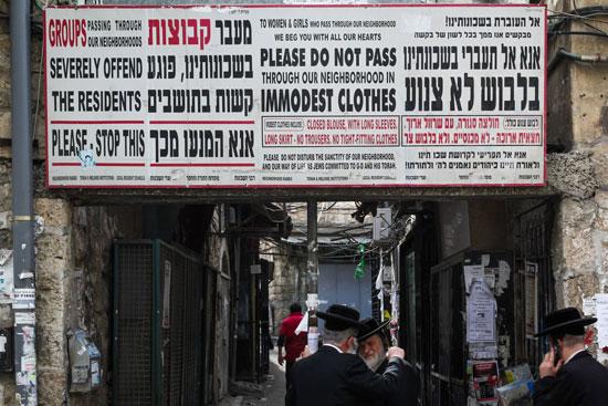 Nikab in Jerusalem für Jüdinnen 3
