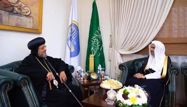 Bildergebnis für إقامة أول قداس فى السعودية